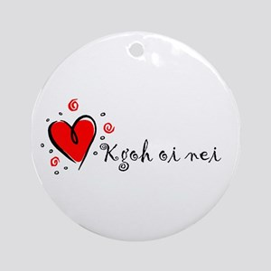 """""""I Love You"""" [Cantonese] Ornament (Round)"""